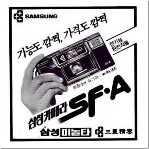 samsung sf-a