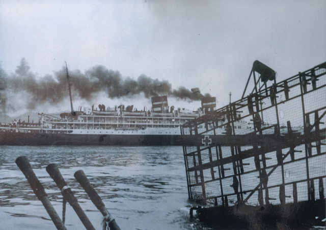 Ukishima sinking incident