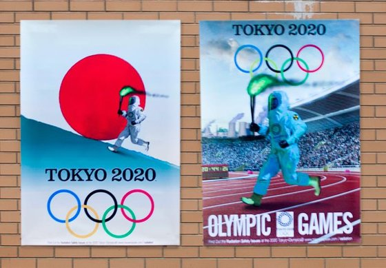 VANK to promote global radiation pollution in Tokyo Olympics, Japan